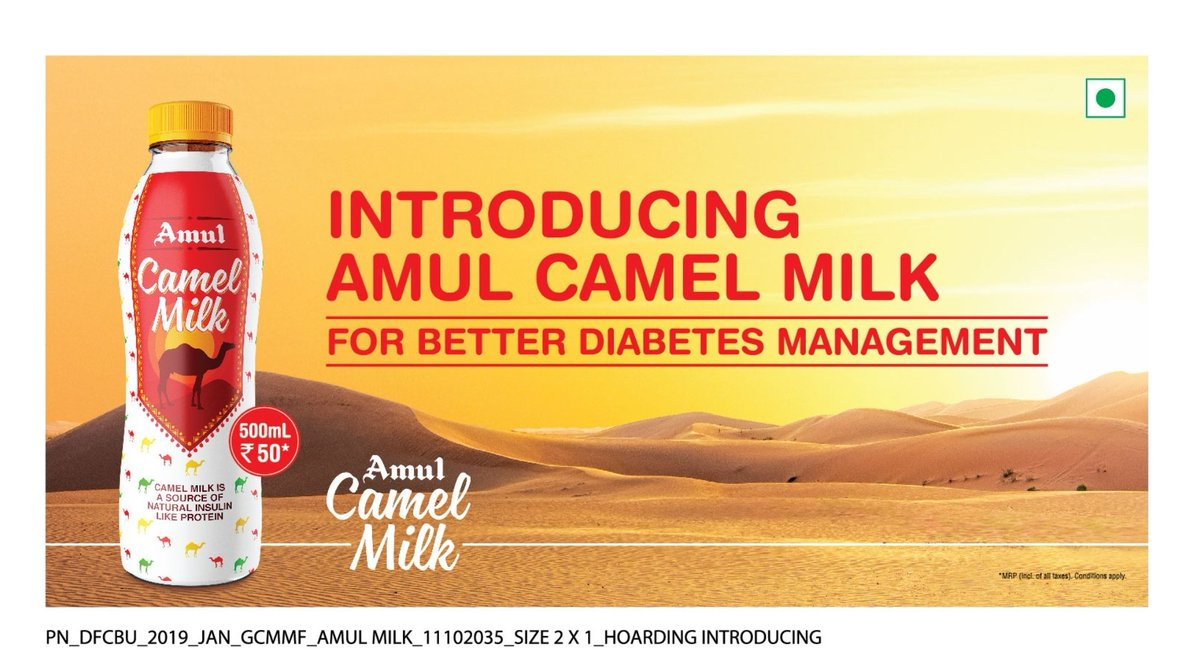 Amul launches Camel Milk in Gujarat