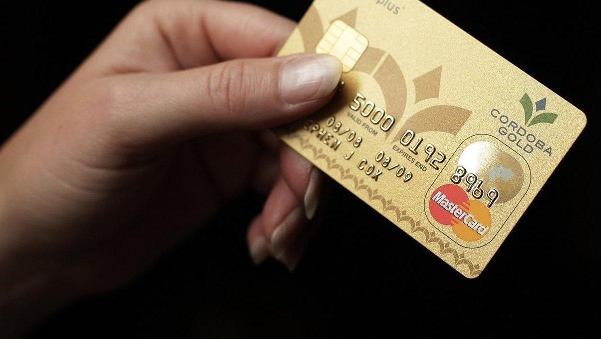Bruxelles inflige à Mastercard une amende de 570 millions d'euros https://t.co/c0cpblmq3q