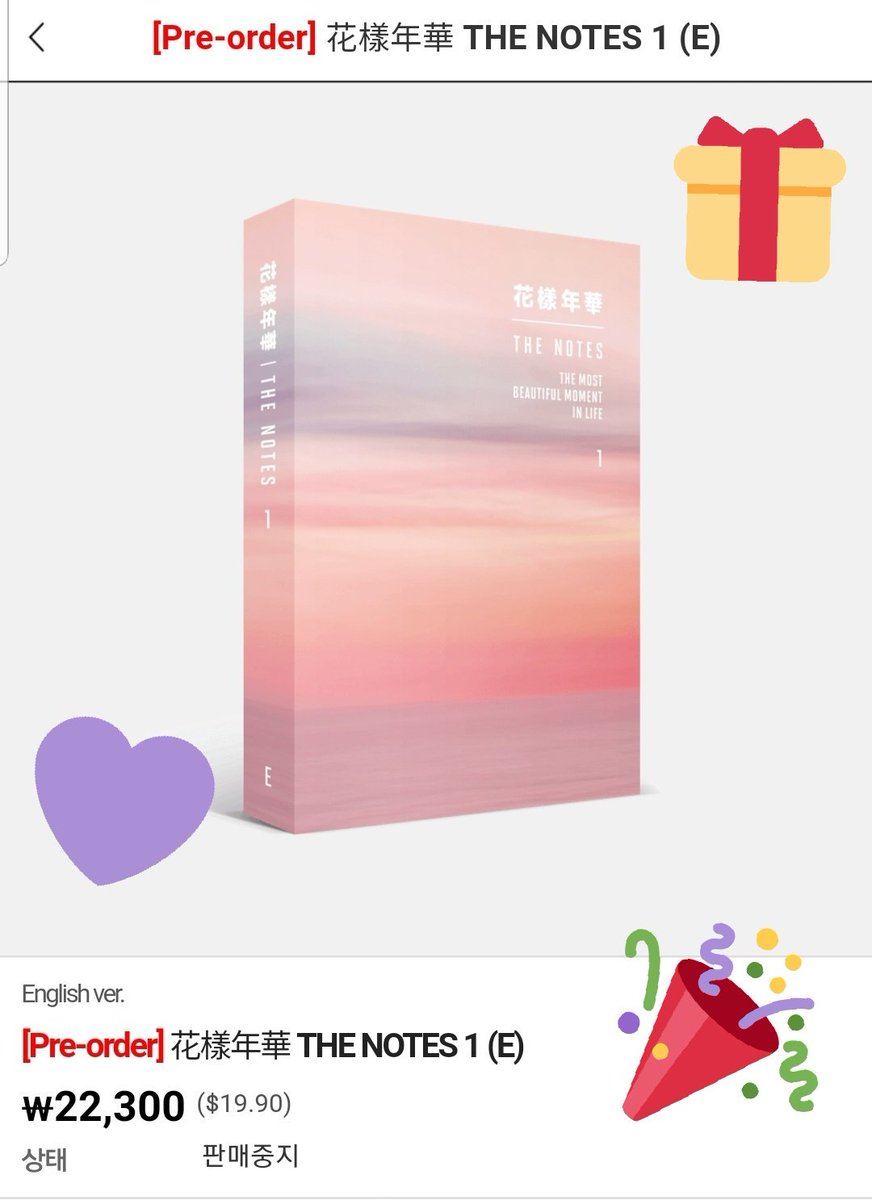BTS THE NOTE 1 GIVEAWAY  Guys I&#39;m back with a new Giveaway, TheNote1 E vers. I&#39;m shipping it worldwide, all you have to do is    Like   Share   Tag 3 of your friends   Winner will be the most share and liked tweet  Result the 5/03   #BTS #GiveAway #TheNotes1 #ARMY<br>http://pic.twitter.com/5mAu5W8vnu