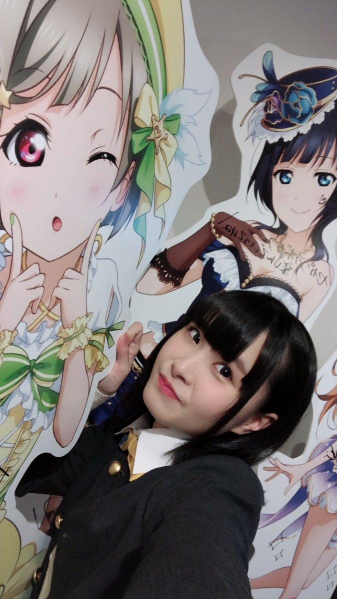 相良 茉優's photo on #中須かすみ生誕祭2019