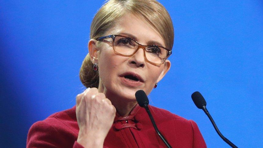 Ukraine: Tymoschenko kandidiert bei Präsidentenwahl https://t.co/5XuWUKJ9Gg