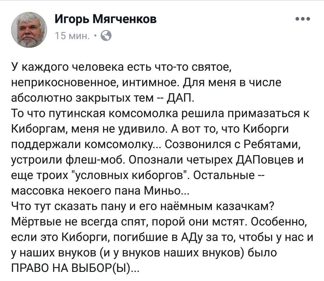 Продолжаются переговоры о передаче инвестору СИЗО в Одессе, во Львове подан проект государственно-частного партнерства, - замминистра юстиции Чернышов - Цензор.НЕТ 406