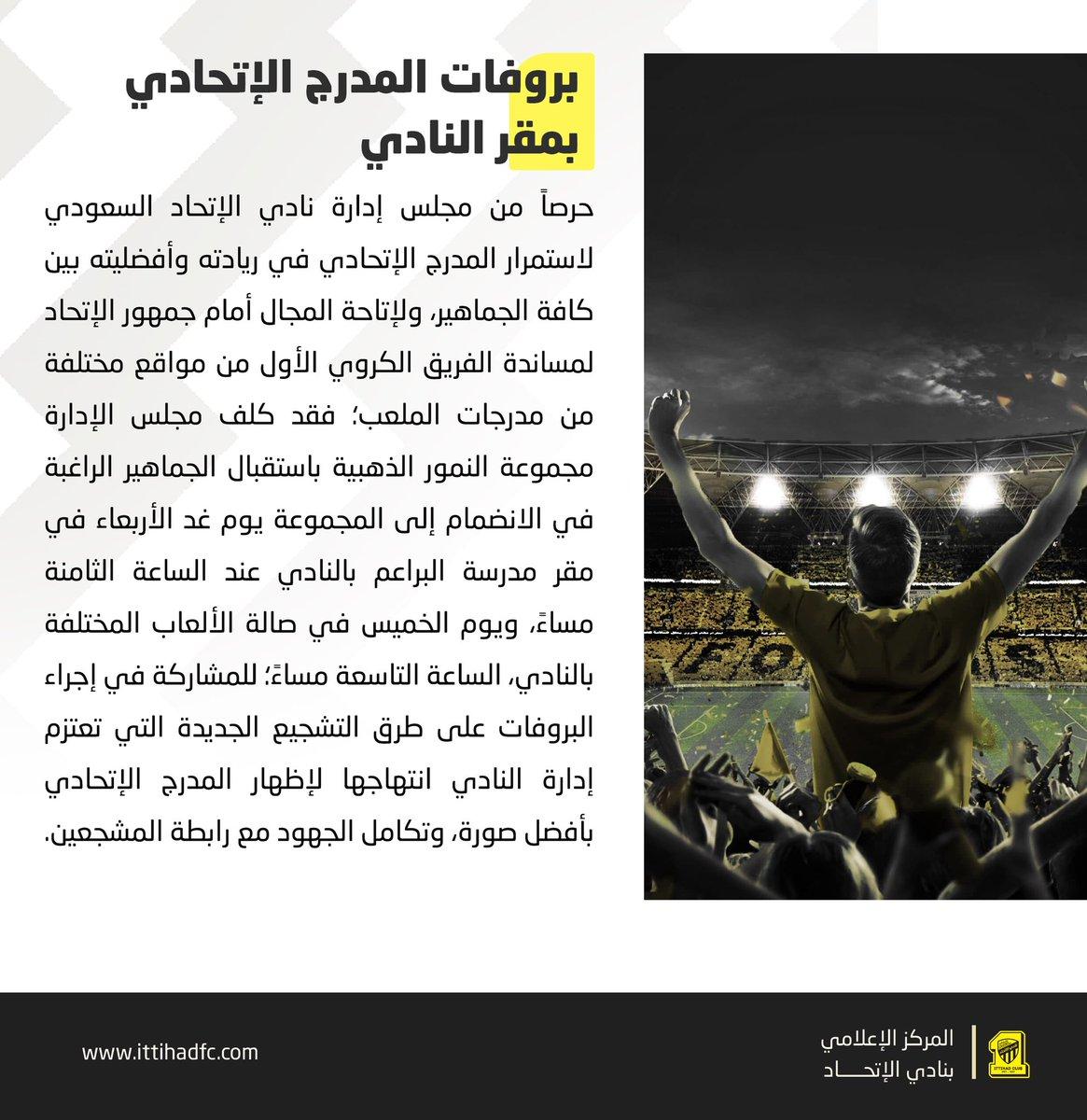 المركز الإعلامي/تقرير 📝📸 النمور اليوم  الأربعاء الموافق17-جمادى الأولى 1440هـ