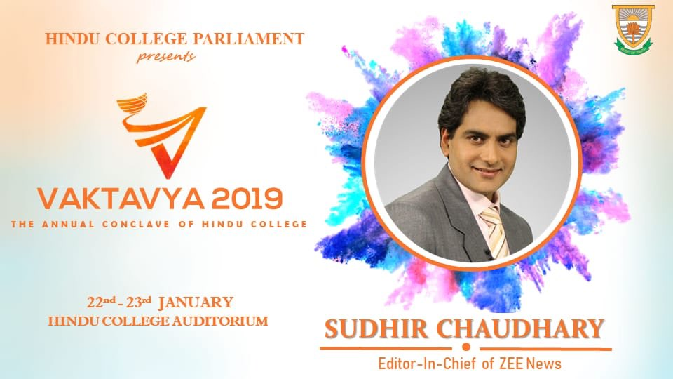 Will be speaking at Hindu College, Delhi University today at 1 pm. Join me if you are around. Let's see what's the mood of our youth!