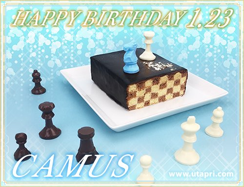 【BIRTHDAY】本日1月23日はカミュさんのお誕生日です。おめでとうございます!シックなチェスケーキでお祝いですよ。#utapri_camus_BD2019