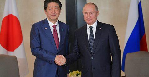 В Японии оценили ситуацию вокруг мирного договора с Россией https://t.co/F2VwXsClXh