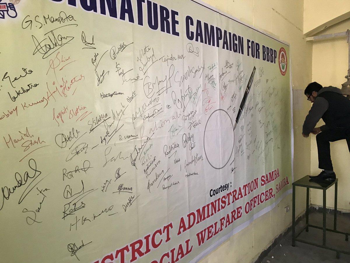 #bbbpsamba #BetiBachaoBetiPadhao #dcsamba awareness through signature campaign in district samba at degree college samba, at phc and chc and awc.