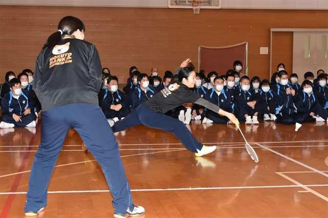 栗田 支援 学校