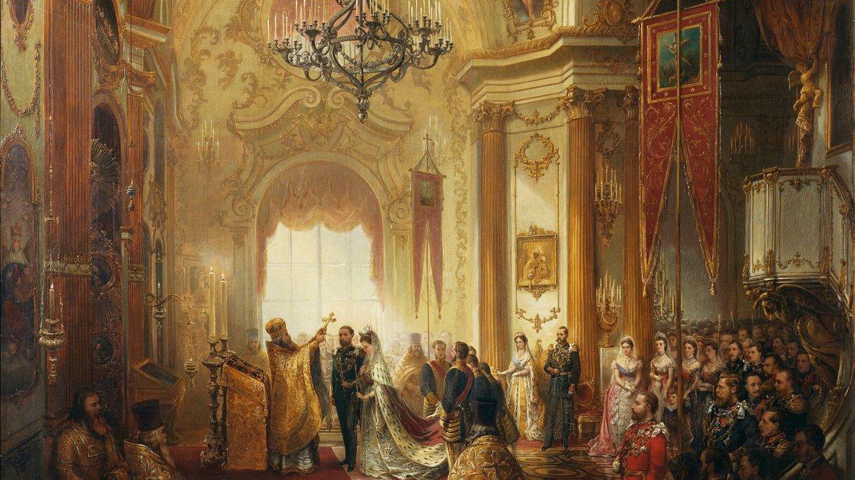 Венчание принца Альберта и в.к. Марии Александровны