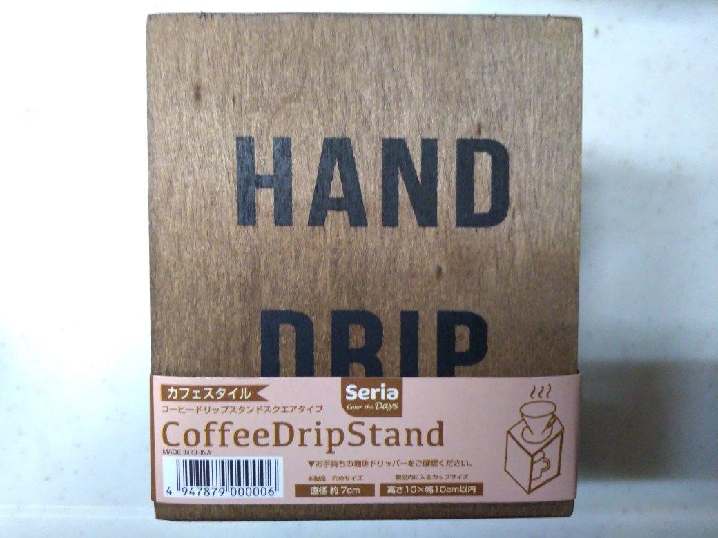 test ツイッターメディア - 見つけたので買っちゃいました。結構小さいので、どんなカップで使うかは考えてから買うことをおすすめします。 #セリア #coffee https://t.co/RHzNpwkibb