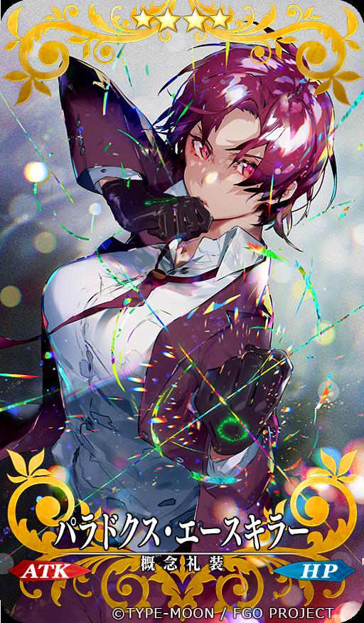 白井鋭利 (@shiranori) | Twitter