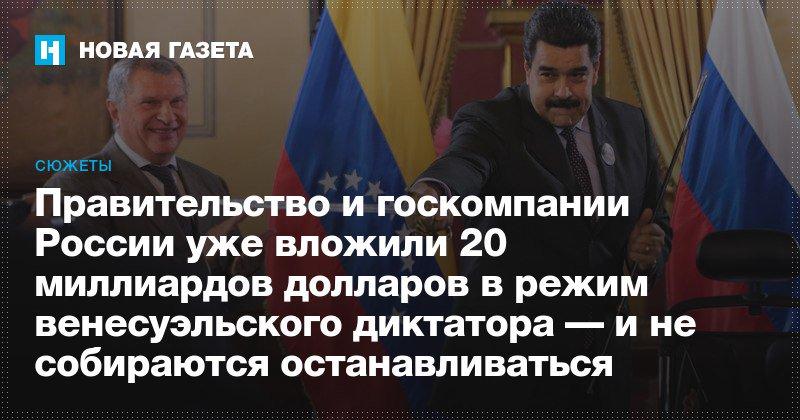 Помпео закликав президента Венесуели Мадуро піти з посади і передати повноваження лідеру опозиції Ґуайдо - Цензор.НЕТ 1066