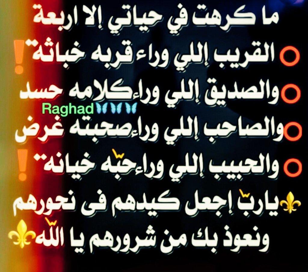 عبدالرحمن مونس On Twitter اللهم 0