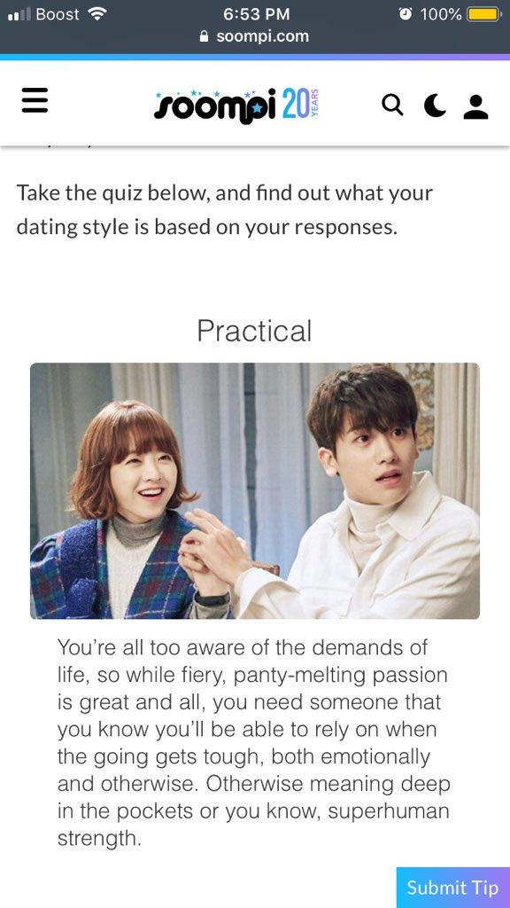 Was Ihr Dating-Stil Quiz