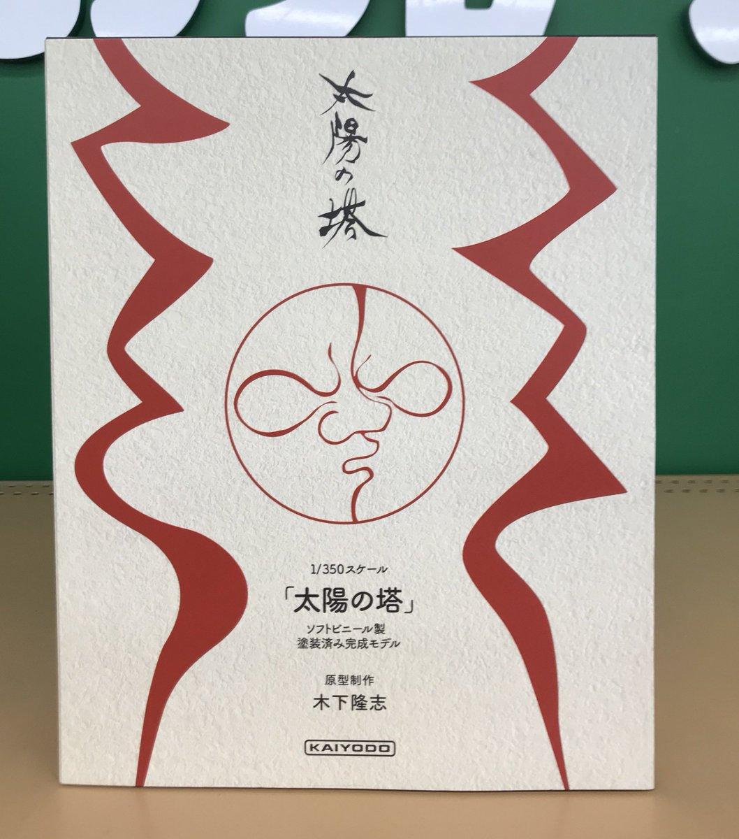 オフハウス堺新金岡店の画像