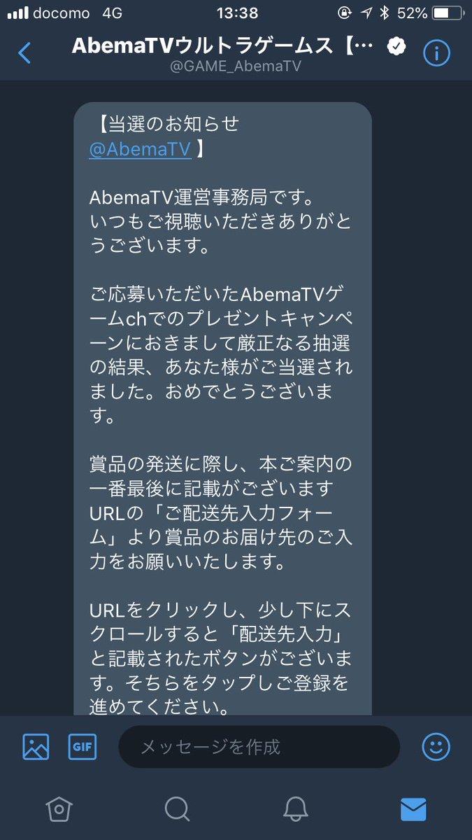 加藤純一の世界で一番ゲームを本気でやる男 hashtag on Twitter