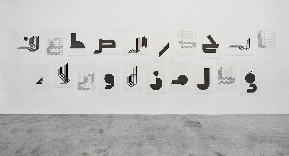 typographique on JumPic com