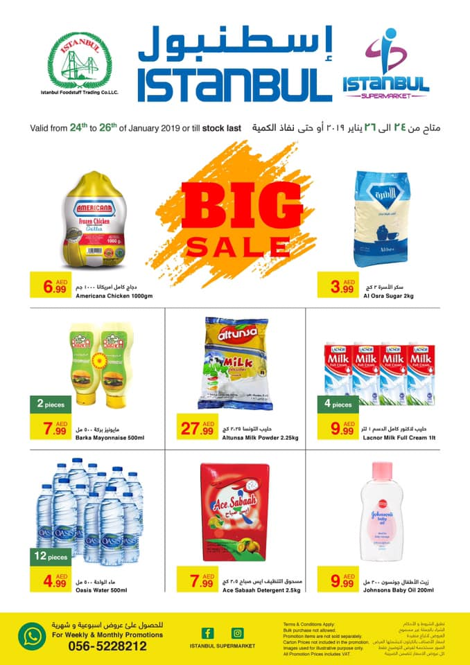 istanbulsupermarketuae tagged Tweets and Download Twitter