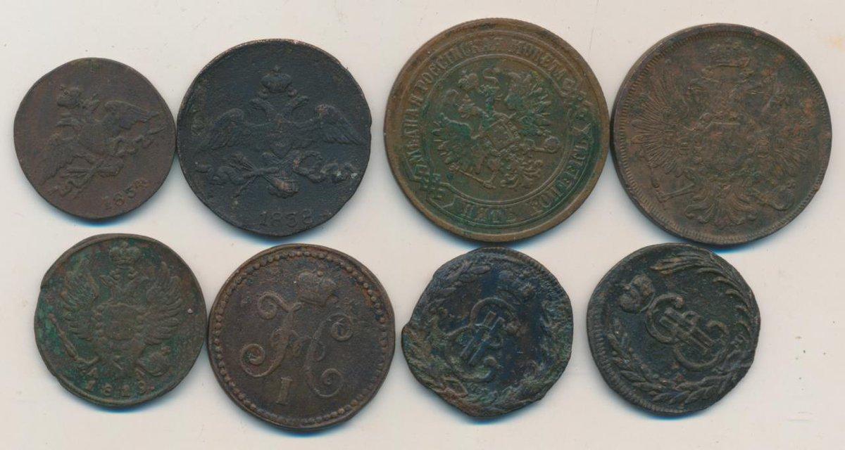 нарисовал ценные старинные монеты фото нумизматическом рынке продать