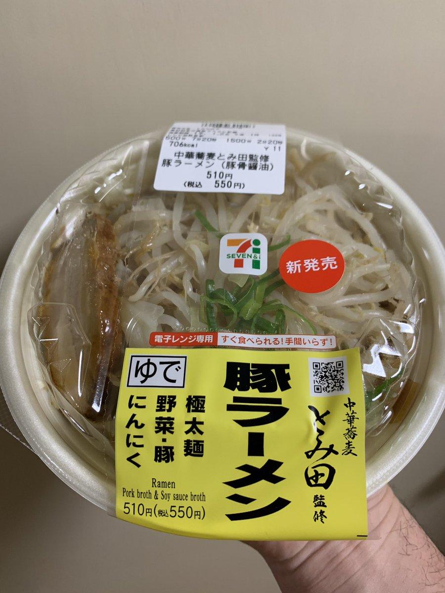 しみぷは5kg痩せタイナさんの投稿画像