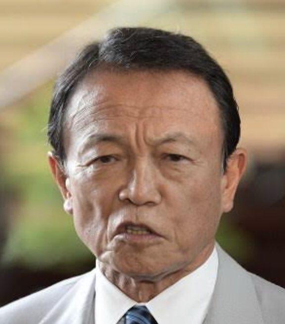 ネトウヨ(生長の家)の司令塔は麻生太郎です。 ネトサポの最高顧問が麻生太郎ですね。 当クラブは第二次安倍政権成立を目的として設立されています。 麻生太郎の復権のために作られたということです。 また、オフ会がニコ動で行われています。 http://rapt-neo.com/?p=41891 #麻生太郎 #生長の家 #ネトウヨ