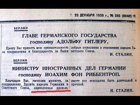 """""""Я ще сфотографуюсь із ним, коли він буде в клітці в Гаазі"""", - нардеп Гончаренко подарував пропагандистці Скабєєвій туалетний папір із портретом Путіна і написом """"ПТН-ХЛО"""" - Цензор.НЕТ 7909"""
