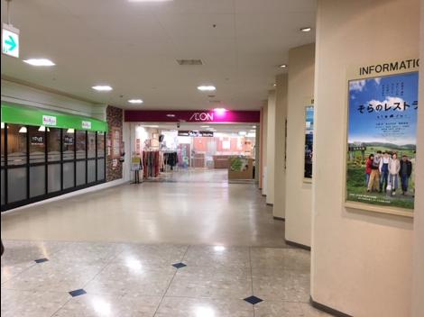 イオン シネマ 釧路 釧路の上映スケジュール:イオンシネマ