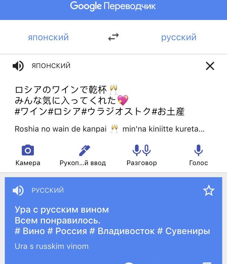 Удаленная работа переводчик японского екатерина кушнир фриланс
