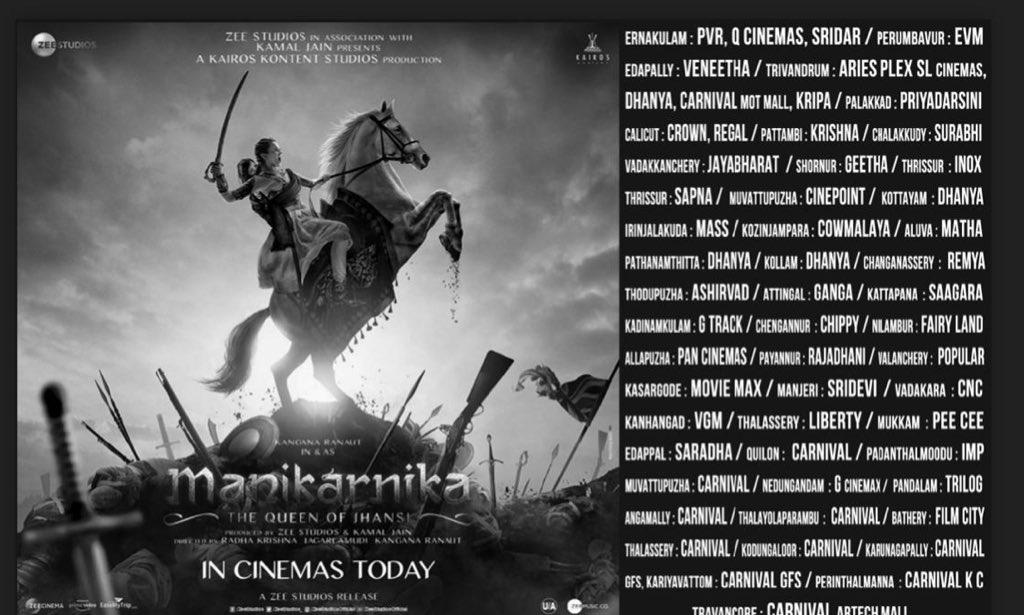 #ManikarnikaTheQueenOfJhansi  #Panthu  #Vallikettu #OruKattilOruPaykappal Theatre list @Forumkeralam1 @Forum_Reelz @Rockztar_1 @KeralaBO1 @MalayalamReview @capital_cinema @CineShore @BreakingViews4u