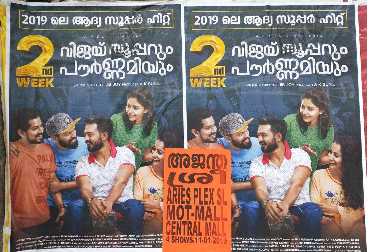 #VijaySuperumPournamiyum 2nd Week Posters @actorasifali @Forumkeralam1 @Forum_Reelz @BreakingViews4u @PslaTheatres @WeAreTrivandrum @rajeshmm20