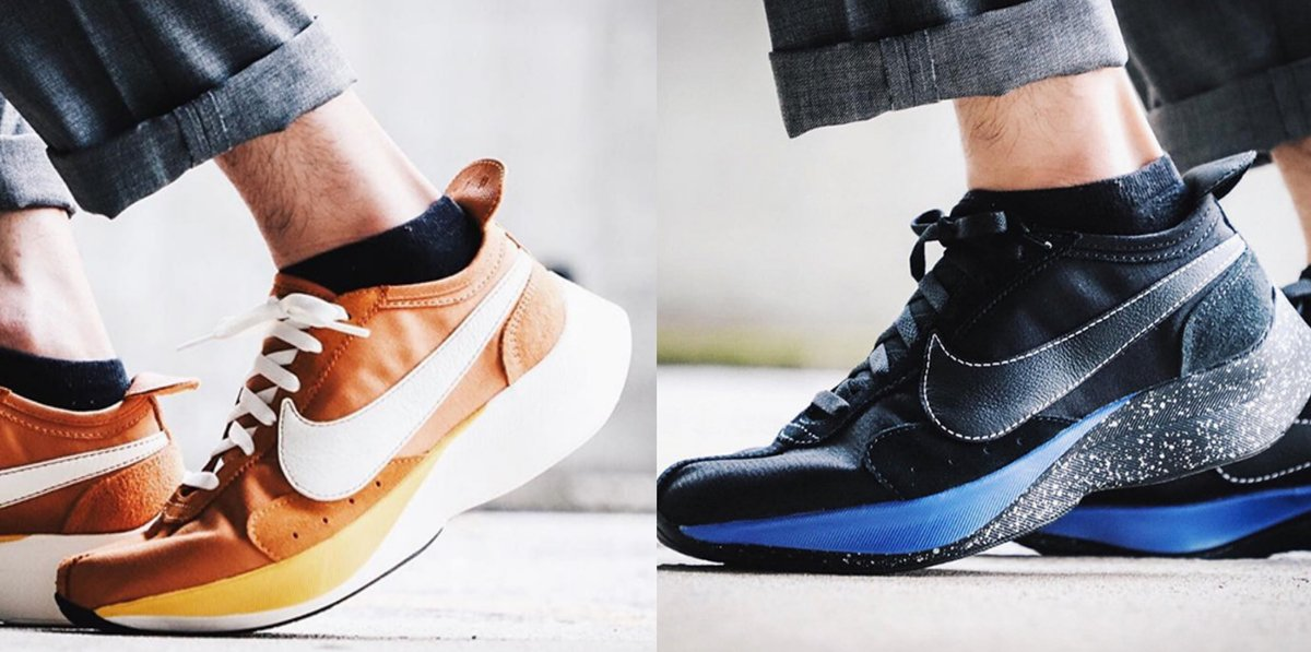 Nike Moon Racer QS on sale for $77.58