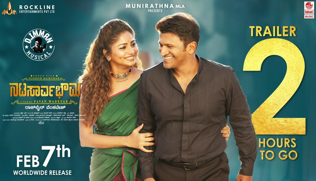 Here is the Trailer of #Natasaarvabhowma This time director @PavanWadeyar  sir trying to tell us a different story & Something interesting in trailer & @PuneethRajkumar sir just👌🔥waiting to watch the movie on February 7th #ATBNatasaaravabhowma  https://youtu.be/Npjuny2MrSY