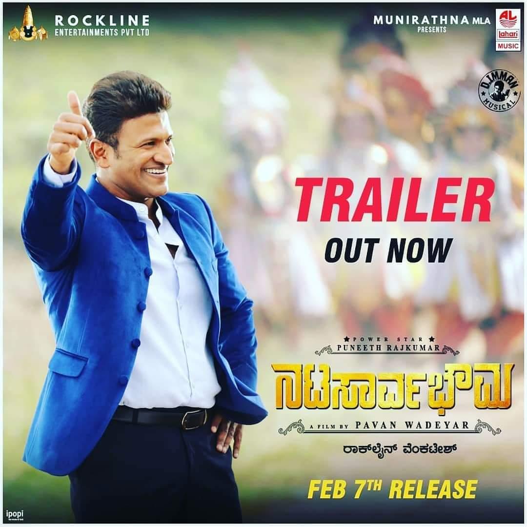 #NatasaarvabhowmaTrailer is out. Spreading racing towards half million views in no time 💥 @PuneethRajkumar @PavanWadeyar @RocklineEnt @anupamahere @RachitaRamDQ @immancomposer @LahariMusic Praise God! #Natasaarvabhowma Trailer @ https://youtu.be/Npjuny2MrSY