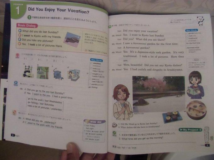 sunshine 教科書 2 年 本文 英語