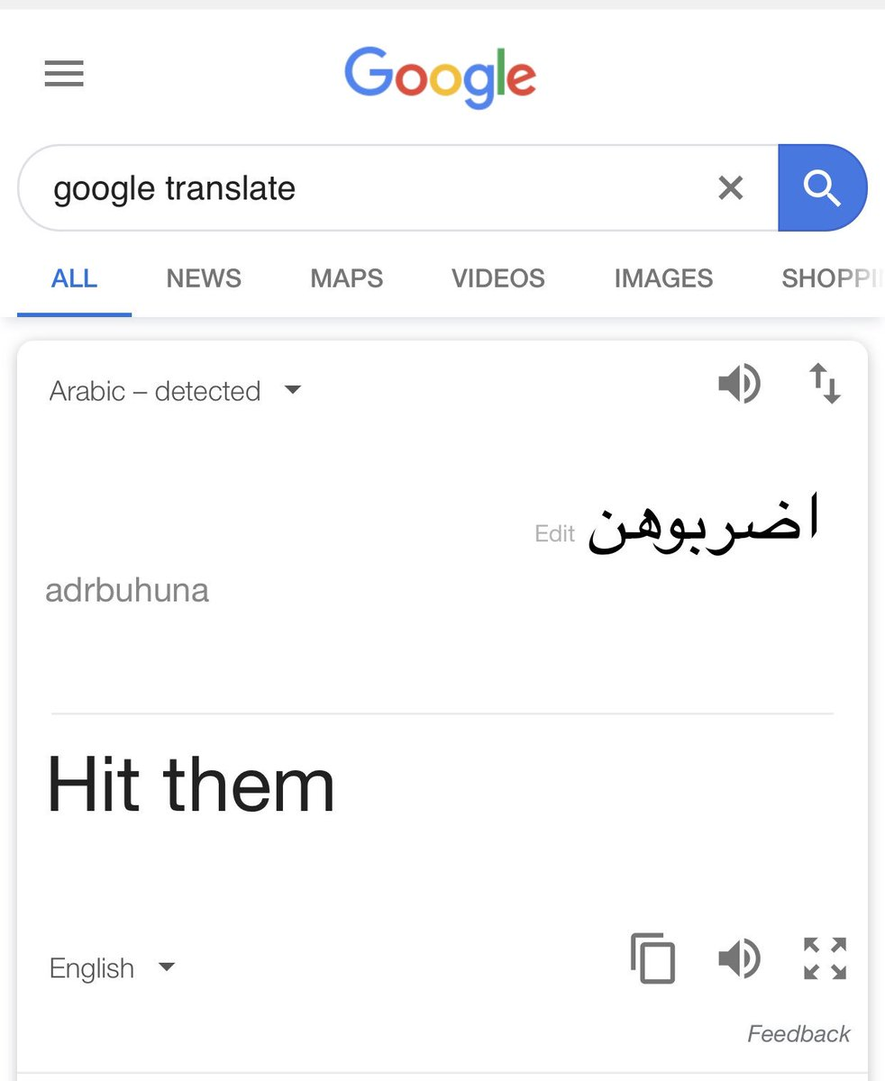 """Yasmine Mohammed ياسمين محمد 🦋 on Twitter: """"🤣 Omg what? Do you know any  Arabic at all?? It clearly means beat them. It's not even an obscure word.  It is still used"""