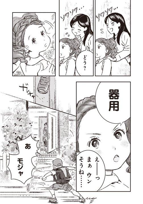 海島千本さんの投稿画像