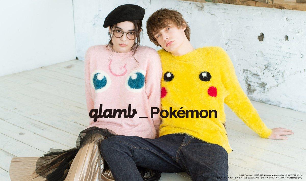 glambさんの投稿画像
