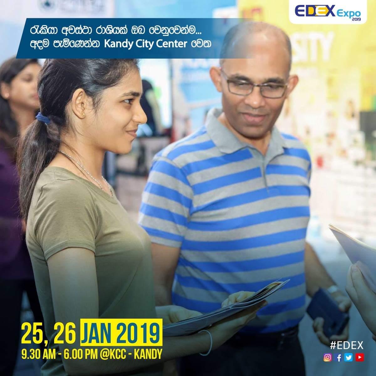 පැමිණෙන්න අදම EDEX Expo 2019 - Kandy වෙත රැකියා අවස්ථා සහ උසස්  අධ්යාපන අවස්ථා සහ ශිෂ්යත්ව ඔබ වෙනුවෙන්ම  #EDEX #EE2019 #Kandy #KCC