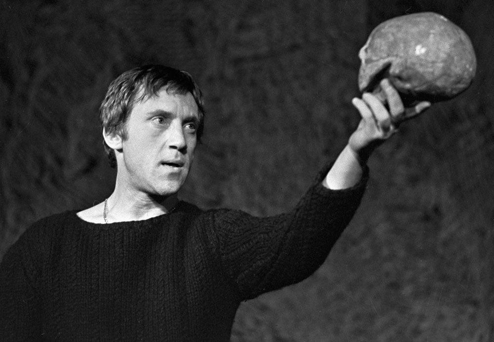 Шекспир бедный йорик картинки