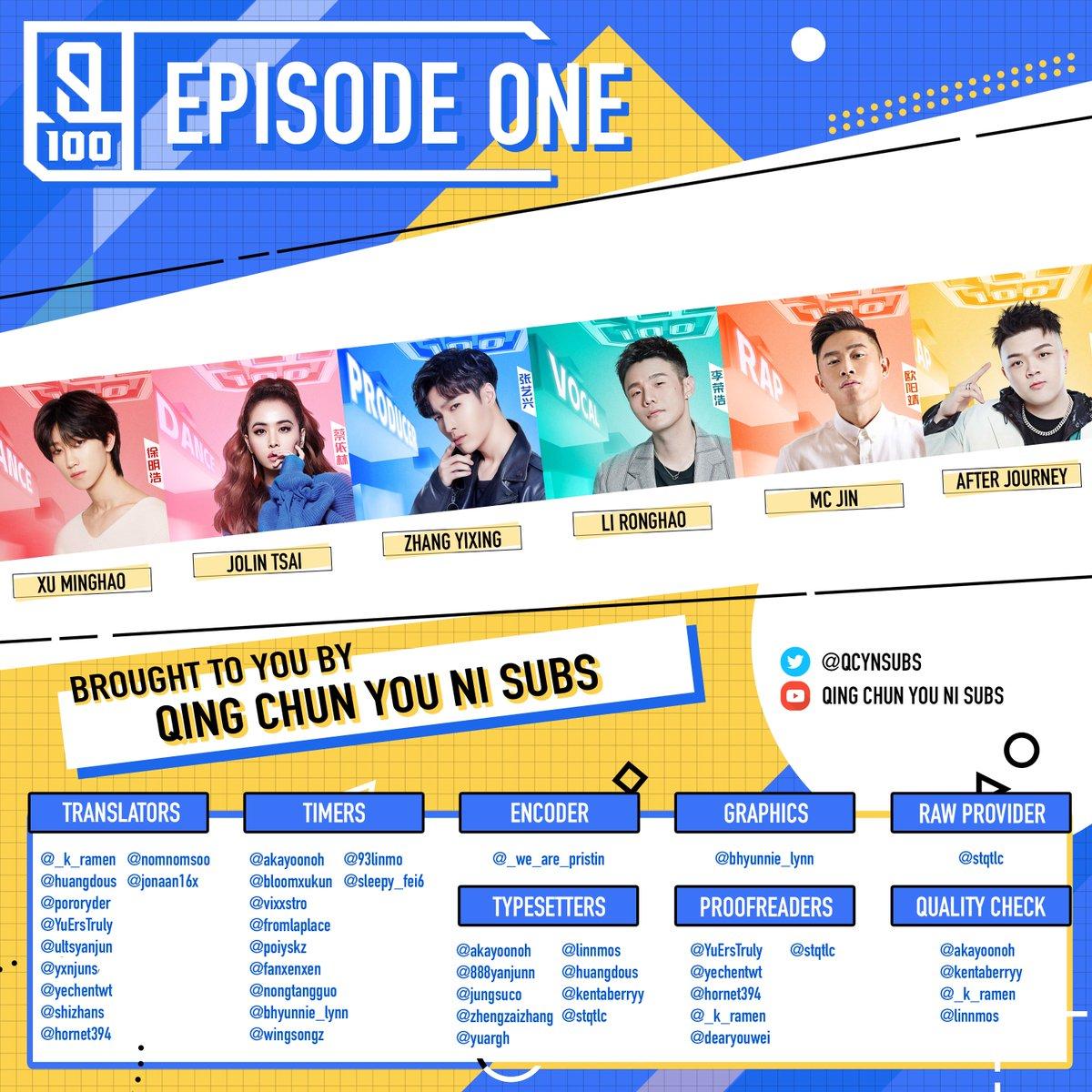 Qing Chun You Ni (Idol Producer Season 2) Subs on Twitter:
