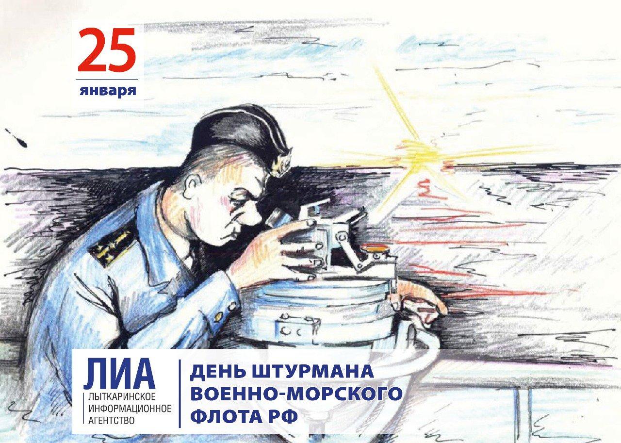 нескольких анимации открытки с днем штурмана вмф понимают украинцы