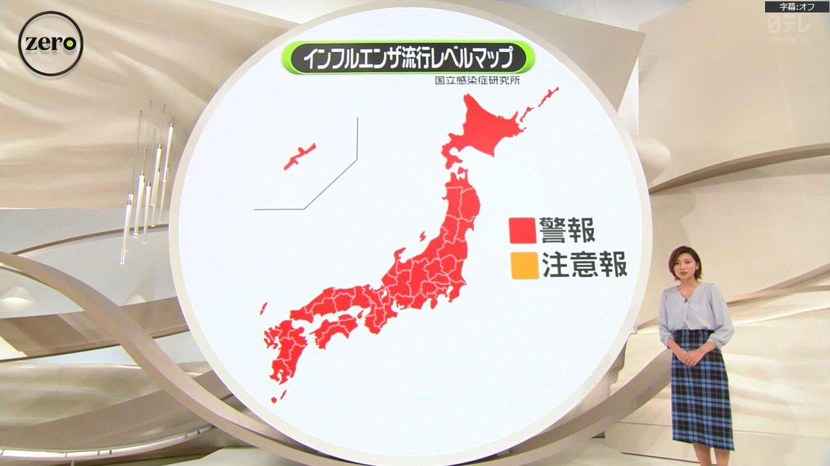 日本列島バイオハザードに突入