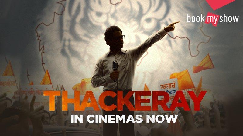 balasaheb thackeray movie near me
