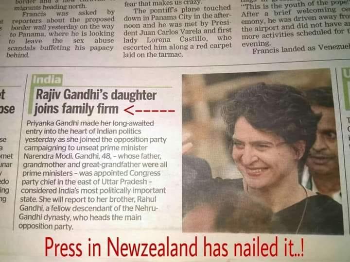 Here you go the @PraneshRangan ji, the news paper clipping !