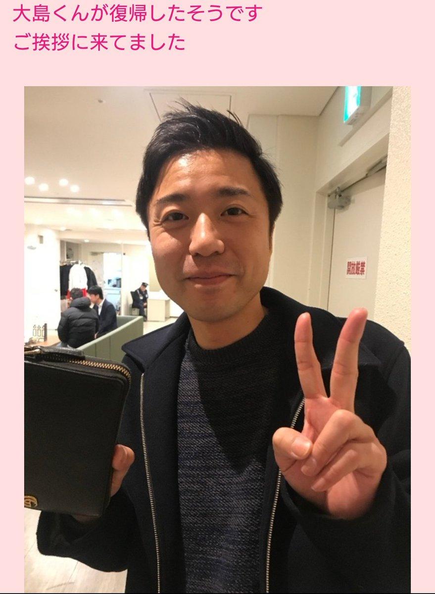吉本新喜劇 #大島和久 くんが無...