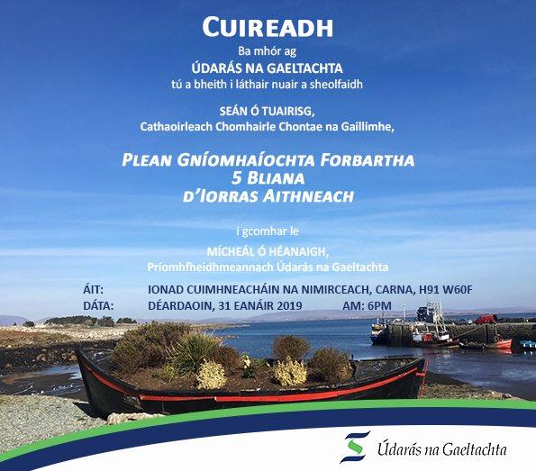Bí linn - Cuireadh - Seoladh Plean Forbartha 5 Bliana d'Iorras Aithneach #Gaeltacht #Carna #CillChiaráin