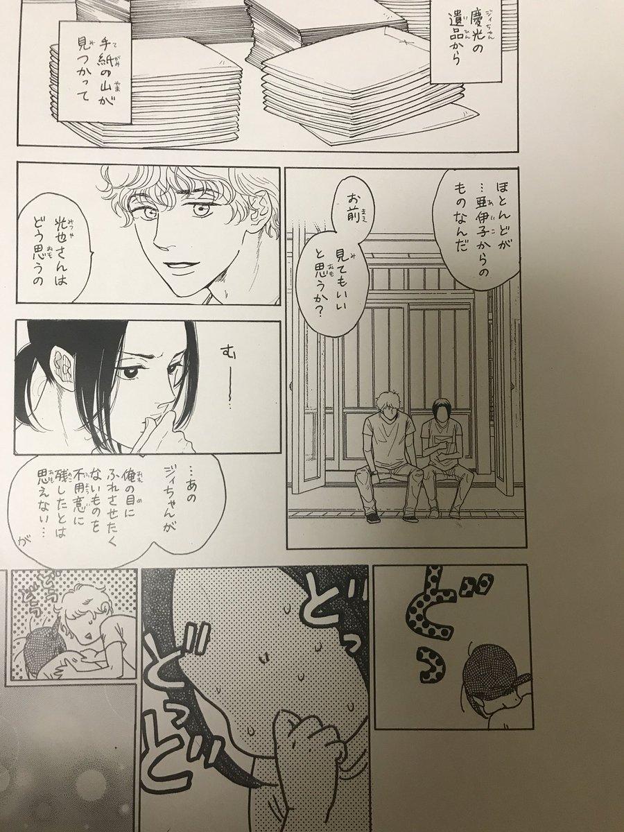 高尾滋🧜 ♀️ミセス・マーメイド連...