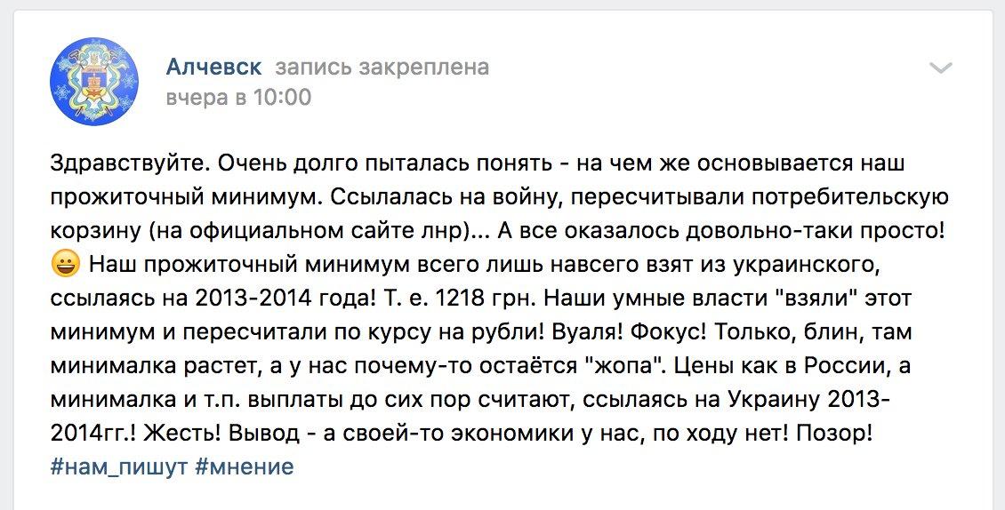 На полное разминирование Донбасса нужно от 10 до 20 лет, - Тука - Цензор.НЕТ 2361
