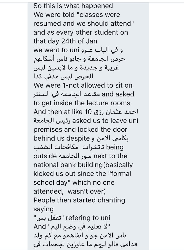 6ccf6a097 Another firsthand account of what happened at Alrazi University yesterday.  #SudanUprising #موكب24يناير pic.twitter.com/muV3HZL9TE