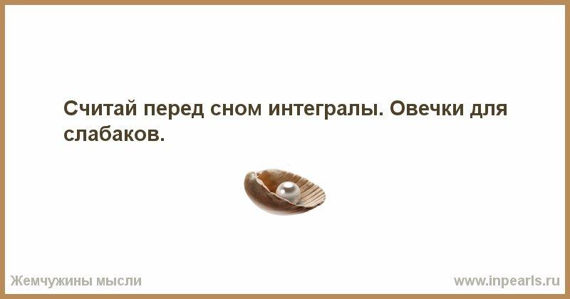 kak-nauchitsya-govorit-v-posteli-gryaznie-slova-vuayerizm-pyanaya-turetskoe-porevo